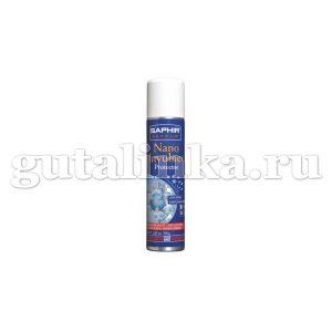 Пропитка NANO Invulner SAPHIR для всех видов кож текстиля и материалов аэрозоль 250 мл - sphr0735