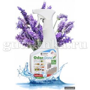 Средство для удаления бытовых запахов For Home OdorGone спрей 500 мл Бытовой станд - Л760534