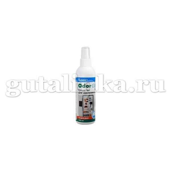 Средство для удаления бытовых запахов For Home OdorGone спрей 200 мл Бытовой станд - Л760572