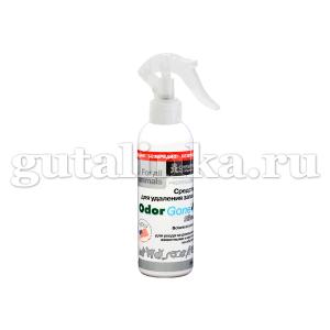 Уничтожитель меток и запаха животных Animal Silver OdorGone спрей 200 мл стандарт - Л360066