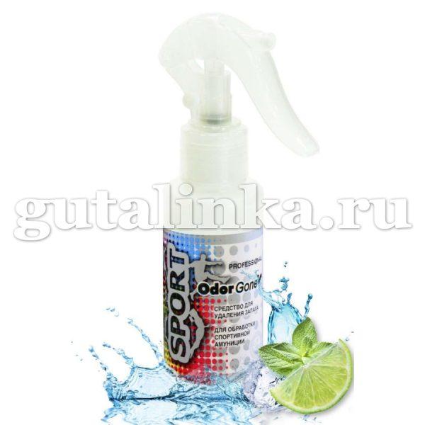 Cредство для обработки спортивной экипировки от запахов Sport OdorGone спрей 100 мл - Л760633