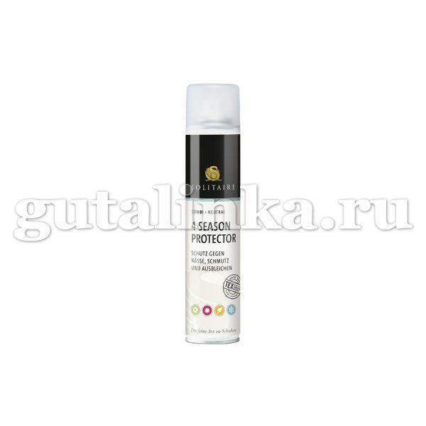 Пропитка спрей 4 Season Protector SOLITAIRE с защитой цвета аэрозоль 200 мл - 906626