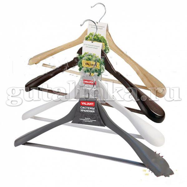 Вешалка деревянная с расширенными плечиками и с перекладиной 435 см VALIANT -
