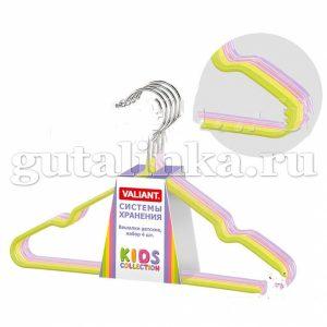 Набор детских вешалок 4 шт 301903 метал с противоскользящим покрытием цветные с перекладиной с выемками VALIANT - VAL KH-M30-M4