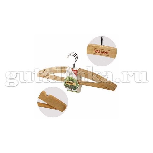 Набор вешалок деревянных 3 шт с закруглёнными плечиками с перекладиной и выемками 445 см VALIANT - VAL 19001S