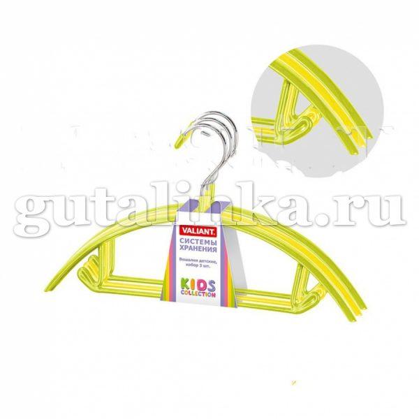 Набор вешалок детских цветных метал 3 шт с закругленными плечиками перекладиной и крючками с противоск покрытием 321712 см зелёныйжёлтый VALIANT - VAL KH-M31-G