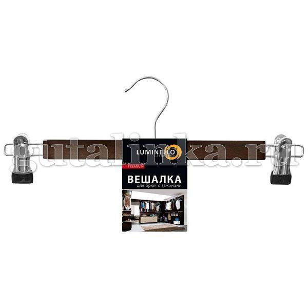 Вешалка для брюк с металлическими зажимами Premium 33 см LUMINELLO COLLECTION -