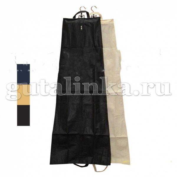 Чехол для брюк плоский 120 см х 3050 см с ручками и молнией Магия Гуталина -